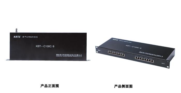 集中式wangluo防雷箱