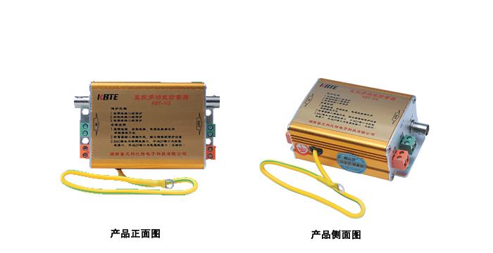 监控多功能三合一防雷器
