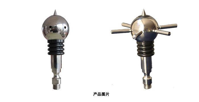 电离型预fang电bi雷zhen