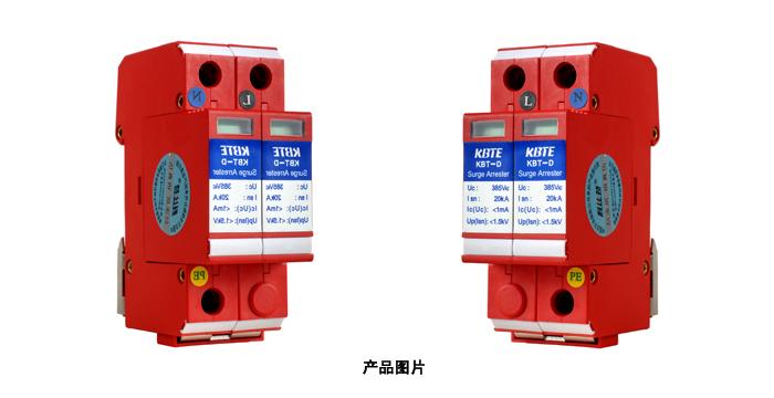 单相电源防雷模块(xiao通流)