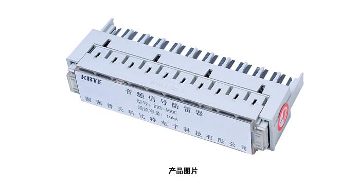 yin频信号防lei器
